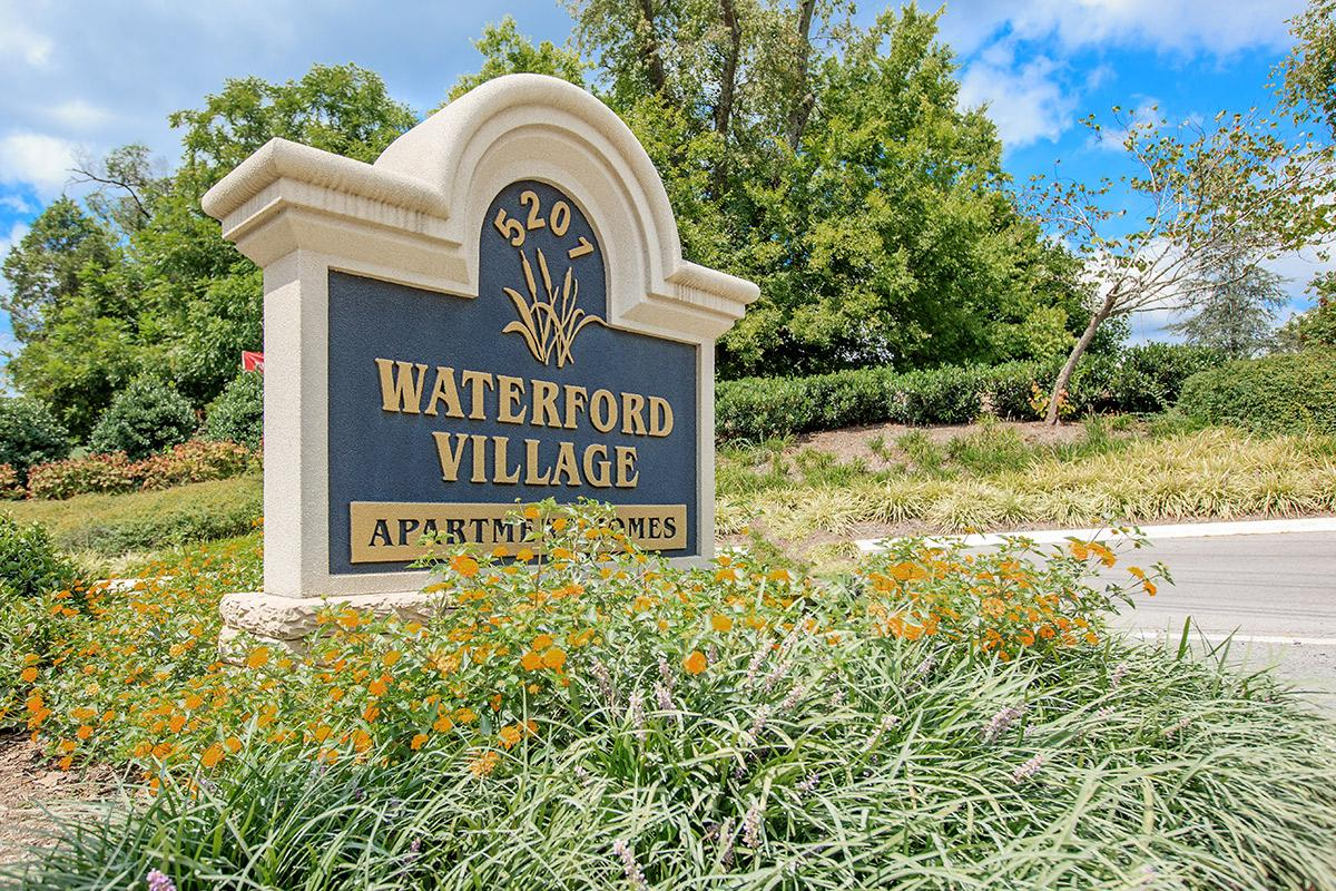 Waterford Village Entrance in Knoxville Area